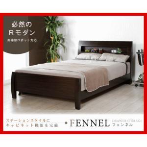 ベッド フレーム ダブル 棚付 フェンネル|kireinosusume