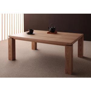 薄型フラットヒーター こたつ テーブル 長方形 幅105cm 継脚付き 家具調コタツ アッシュ材 CALORE カローレ|kireinosusume