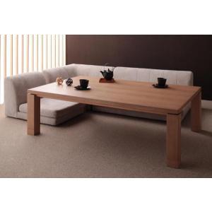 薄型フラットヒーター こたつ テーブル 長方形 幅135cm 継脚付き 家具調コタツ アッシュ材 CALORE カローレ kireinosusume