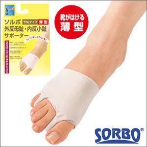 SORBO ソルボ 外反母趾・内反小趾サポーター 薄型 ベージュ|kireinosusume