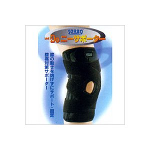 SORBO ソルボDo ニーサポーター (膝用 テーピング 関節炎 むくみ リンパ)|kireinosusume