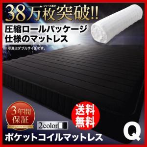 ポケットコイルマットレス クイーン 圧縮ロールパッケージ仕様  EVA エヴァ|kireinosusume