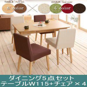 ダイニング テーブル 5点セット テーブル W115 人気ランキング kireinosusume