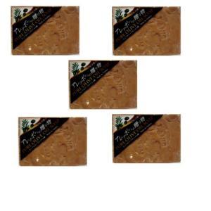 【お買い得セット】アレッポからの贈り物 オリーブ石鹸 190g×5個セット