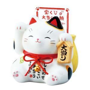 彩絵大当り招き猫 白 宝くじ入れ貯金箱 7331