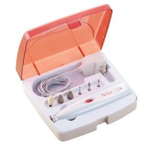 Arise DX7 アリズデラックス7 充電式タイプ(フットケア/角質/削り/かかと/足/つめやすり/ネイルケア/電動/爪やすり)