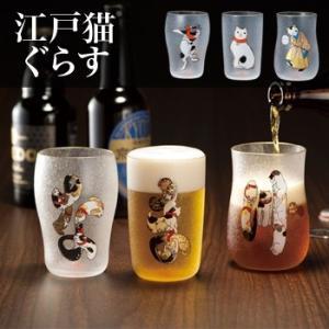 江戸猫ぐらす クラフトビアセット (ビアグラス セット ビールグラス 父の日のプレゼントに人気)【無料ラッピング対応可】|kireispot