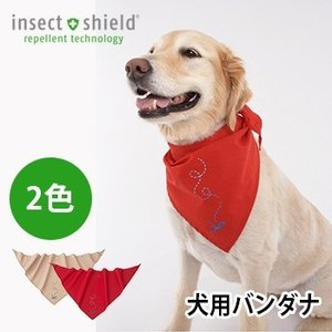 insect shield インセクトシールド 犬用バンダナ(犬の虫除け/おしゃれ/犬用のバンダナ/夏のキャンプ/アウトドアにおすすめ/虫よけのペット用品/屋外)|kireispot