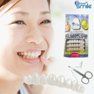 即納 インスタントスマイル テンポラリートゥースキット(部分 義歯 人工歯 付け歯 写真 抜け歯専用 疑似入れ歯)