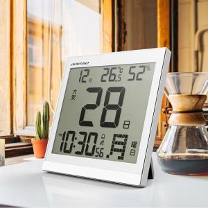 即納 大型デジタル日めくり電波時計(壁掛け時計/置時計/デジタル時計/日付/温湿度計/デジタル/デジタルカレンダー/大きい/卓上時計/日めくりカレンダー)