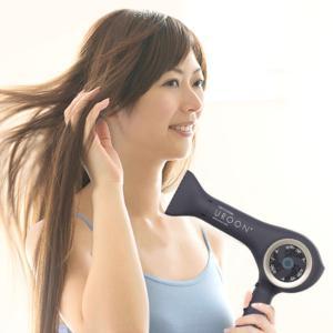 ウルーン モイストテクノロジードライヤー(ドライヤー 速乾 ヘアケア 美容師 サロン スキンケア 髪 乾燥 乾かす 肌 地肌)|kireispot