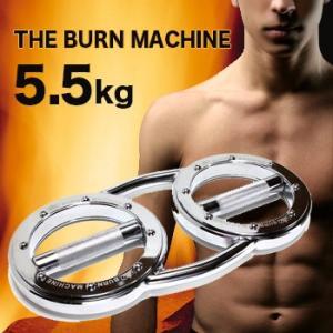 即納 正規品 バーンマシン5.5kg スピードバッグ THE BURN MACHINE DVD+説明書付き(上腕/両腕/腹筋/背筋/大胸筋などの筋肉を鍛える筋トレ器具バーンマシーン)