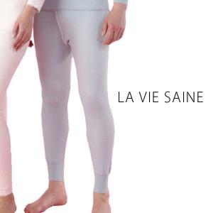 軽くて、薄くて、暖かい肌着。『ラビセーヌ』はひだまりシリーズ『防寒肌着 極(きわみ)』より厚さが薄く...