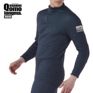 寒ければ寒いほど暖かい、体温を守る高性能インナー。『チョモランマ』は他繊維に比べ、熱伝導率が低いダン...