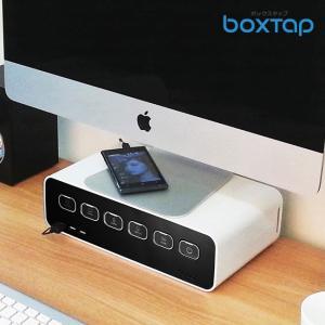 即納 BOXTAP ボックスタップ(おしゃれなケーブルの収納ボックス スマートに収納できるケーブルカバー USBポートでスマホやタブレットを充電できる電源タップ)|kireispot