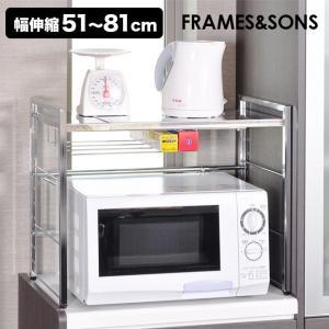 FRAMES&SONS ステンレス天板伸縮ラック DS08-1513(炊飯器/収納/シンクラック キッチン)の写真