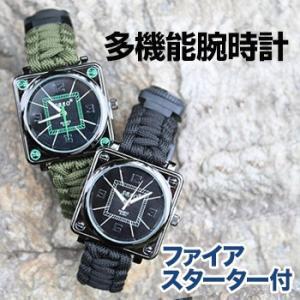 ファイアスターター付き多機能腕時計(キャンプ/アウトドア/防...