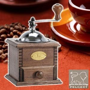 PEUGEOT プジョー コーヒーミルノスタルジー8411 クラシックな落ち着いたデザインのコーヒー...