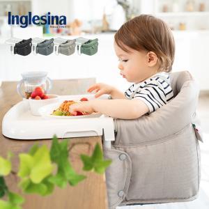 ●送料無料● 7色 テーブルチェア 折りたたみ 赤ちゃん ベビー用 キッズチェア inglesina...
