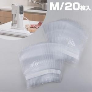 貝印 KaiHouse 低温調理器 専用真空袋 Mサイズ20枚入り DK5130 耐熱温度100℃ ...
