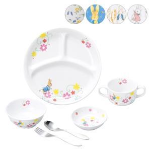 こどもの成長に合わせた使いやすい形とデザイン、そして長持ちする材質が特長の、子供用の可愛い食器「強化...