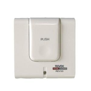 高感度ワイヤレス送受信機セット用呼び出し機(介護用品ナースコール代わりや玄関のチャイムに)【送料無料】