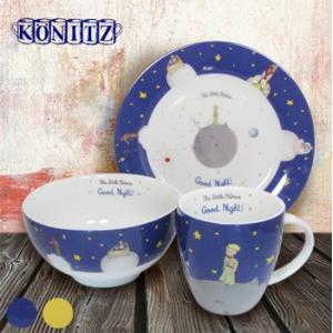 KONITZ コーニッツ 星の王子様 3点セット(プレート・ボウル・マグカップ) 星の王子さまのおし...