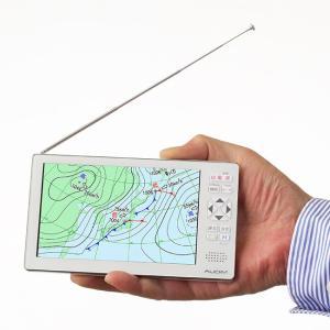 5インチ液晶フルセグTV搭載ポケットラジオ KH-TVR500(手のひらサイズで5インチの高画質のテレビ フルセグアンテナで地デジチューナーの5型テレビ)【送料無料】|kireispot