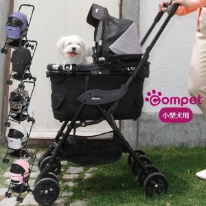 コムペット ミリミリEG(エッグショックがついたペットカート カバーが丸洗いできるドックカート 小型犬や高齢犬におすすめ エアスルー compet)【送料無料】|kireispot