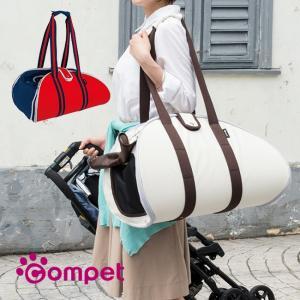 コムペット エケバッグ Mサイズ(ペットの移動や外出に便利なキャリーバッグ 小型犬のペットキャリーバック 犬の持ち運びに人気のペットキャリー)【送料無料】|kireispot