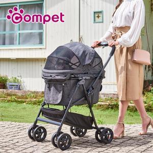 コムペット ミリクラン アルファ ブラック 175845(ペット 散歩 犬 キャリーカート 中型犬 30kg キャリー 取り外し可能) kireispot