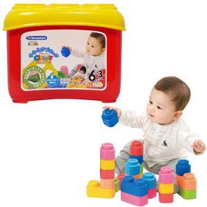 ベビーにおすすめの玩具 柔らかいブロックのおもちゃ 水洗いできて衛生的 0歳からの知育玩具 ブロック...