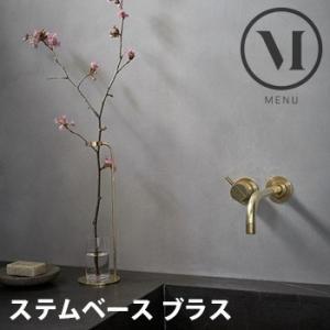 menu メニュー ステムベース ブラス 4727839(北欧のデザインのフラワーベース おしゃれなインテリアにおすすめの花瓶 スタイリッシュな置物)【送料無料】 kireispot