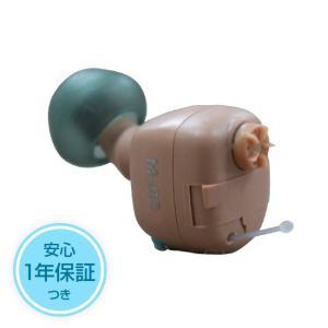 ミミー電子 耳あな型 デジタル補聴器 ハーモニー M-03【...