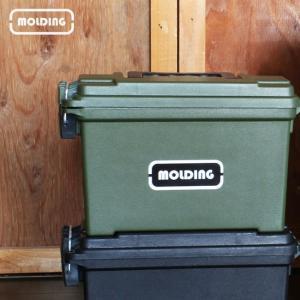 MOLDING モールディング アーモ ツールボックス Sサイズ 003055(おしゃれ 工具箱 プラスチック 小型 ツールケース)