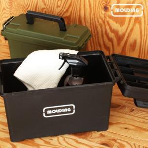 MOLDING モールディング アーモ ツールボックス Lサイズ 003056(おしゃれ 工具箱 道具箱 ボックス) BRID(ブリッド)