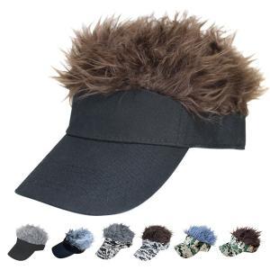 NEWフレアバイザー(サンバイザー/テニス/ゴルフ/おすすめ/ファッション/メンズ/ウィッグ付き帽子/バイザー/髪の毛のような/フサフサ帽子)|kireispot