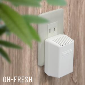 即納 オーフレッシュ 室内用脱臭器 OH-FRESH 100(脱臭機 家庭用 脱臭 臭い ペット たばこ タバコ 煙草 室内 トイレ キッチン 台所 コンパクト 小型)|kireispot