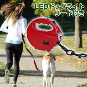 oval オーバル ドッグライト(小型犬 大型犬 ペット 夜道 散歩 LEDライト 懐中電灯)