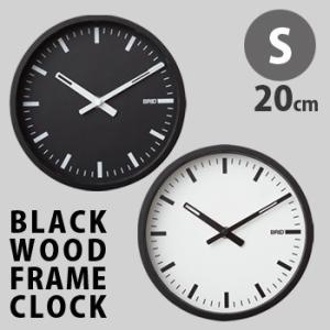 ブラックウッド フレーム 時計S Ф20cmサイズ 003069(掛け時計 おしゃれ 木製のフレーム 木の枠)BRID(ブリッド)|kireispot