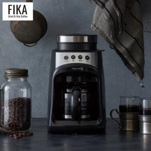 ホワイト/レッド/ブラック/白/赤/黒 全自動コーヒーメーカー コーヒー豆 豆から ミル おしゃれ ...