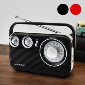 レトロAM/FMラジオ(ラジオ おしゃれ かわいい 小型 コンパクト レトロ アンティーク デザイン FMラジオ AMラジオ)|kireispot