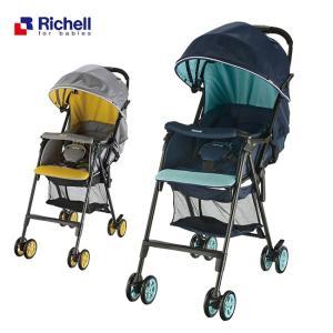 新生児から使えるハイシートで軽いA型ベビーカー 背面式ベビーカーでリクライニング・日除け付きのric...