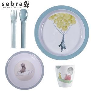 Sebra セバ メラミンディナーセット4pcs スカイ 子供 メラミン 食器 セット 離乳食 ラン...