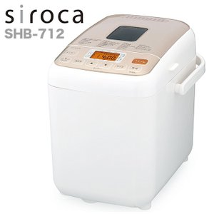 即納 siroca シロカ ホームベーカリー SHB-712(生キャラメル/パン焼き器/餅/餅つき)|kireispot