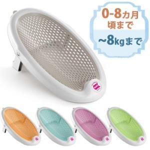 ヨーロッパで人気のブランド「OK Baby」のベビーバスチェア。 サッと取り出して、簡単にセットでき...