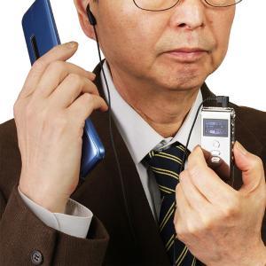 スマホもガラケーも録音できるICレコーダー(電話録音 電話 会話 通話 録音 ICレコーダー オレオレ詐欺対策)|kireispot