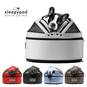 sleepypod スリーピーポッド スタンダード 43cm(ペット用品/犬/猫/お出かけ) kireispot
