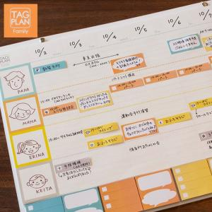 家族の予定を一緒に書き込んで管理できる、家庭用におすすめの壁掛けカレンダーです。 1ページには4人家...