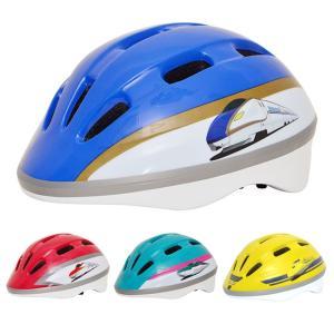 鉄道ヘルメット(キッズ/おしゃれなヘルメット/自転車の安全/子供用ヘルメット/新幹線のデザイン/かっこいいキッズヘルメット/男の子におすすめ/自転車用)